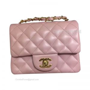 Chanel Mini Flap Bag Light Pink Lambskin With Gold HW