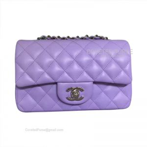 Chanel Small Flap Bag Lavender Purple Lambskin With Silver HW