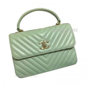 Chanel Matcha Green Lambskin Flap Bag Chevron With Top Handle Gold HW